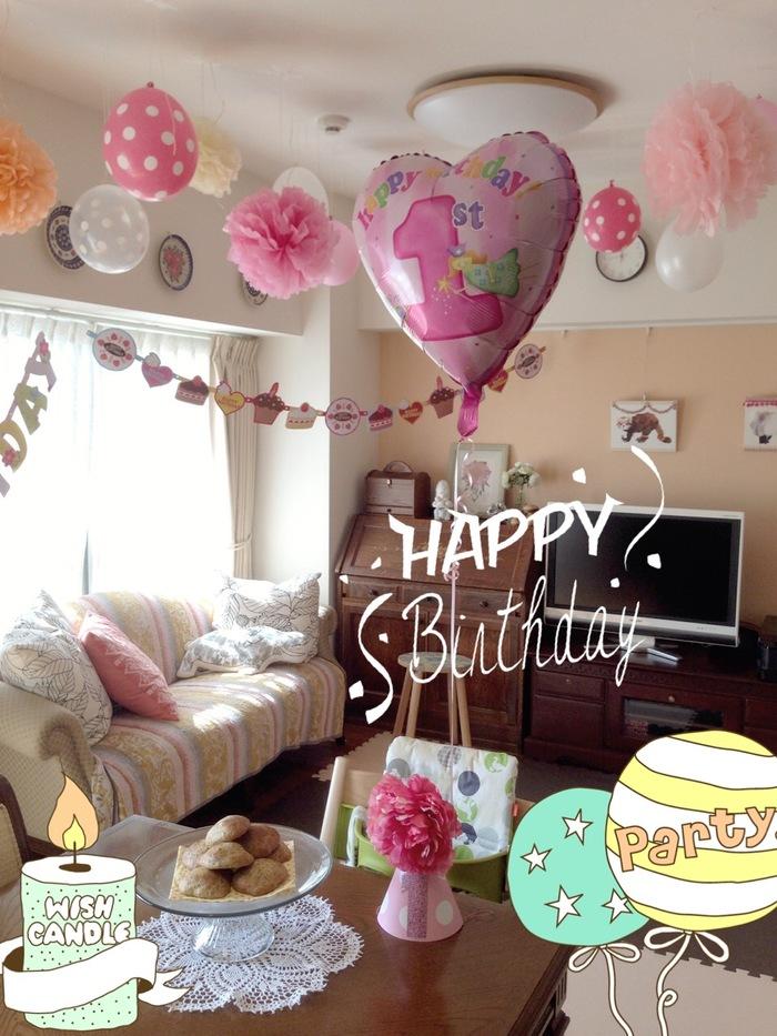 お誕生日パーティーの飾り付け♡3つのマストアイテムの画像3