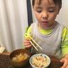 「矯正箸」って使うべき?~我が家の3歳末っ子の場合~のタイトル画像