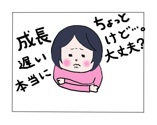 子育ては育児書通りにいかない!子育ての不安との向き合い方の画像2