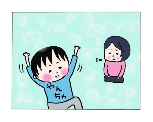 子育ては育児書通りにいかない!子育ての不安との向き合い方の画像3