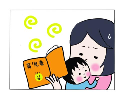 子育ては育児書通りにいかない!子育ての不安との向き合い方の画像1