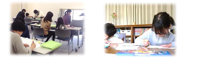 〜完璧な親を目指すより未熟な親を支える〜教育社会学者本田由紀氏×NPO法人3keys森山誉恵氏【下】の画像2