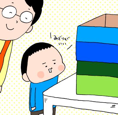 盲点だった!保育園デビュー2日目に息子から衝撃の一言!の画像4