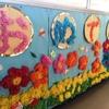 幼稚園入園準備はこれでバッチリ!入園グッズの準備ポイント・親の心構えとは?のタイトル画像