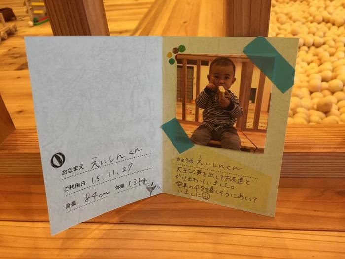 1時間500円で子どもを預け、ママは美容院♪原宿に一時預かり保育がOPEN!の画像8