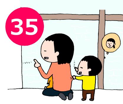 朝のお別れが寂しい4歳の息子…とあるきっかけで希望の光が! ハナペコ絵日記<35>のタイトル画像