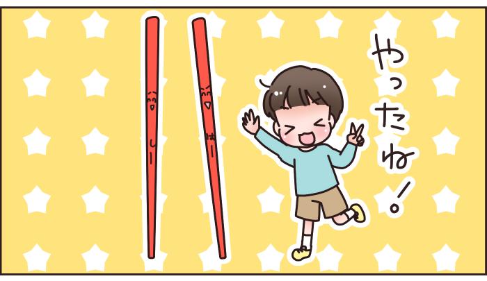 """お箸の練習に息詰まったら""""はーちゃん・しーちゃん""""を使ってみて!の画像9"""