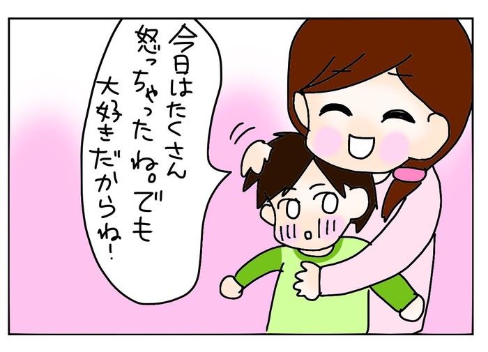 虐待されていても…やっぱり母が好きでした。当事者の私がママたちに伝えたいことの画像3