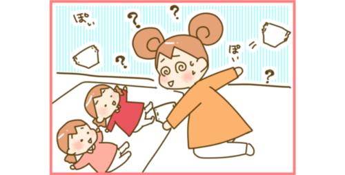 オムツ替えで一日終わる!?双子育児あるある7選のタイトル画像