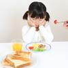 子どもの「好き嫌い」どうやって克服する?我が家で実践している3つの方法のタイトル画像