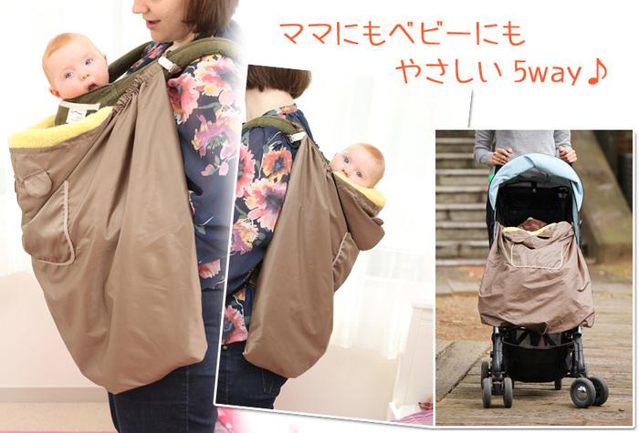 防寒のための新生児用のケープの選び方と口コミで人気の10選!の画像7