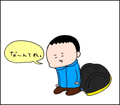 """「サンタさんって本当は…」小1男子の早すぎる""""悟り""""の瞬間の画像5"""