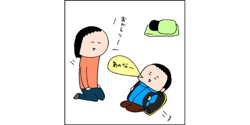 """「サンタさんって本当は…」小1男子の早すぎる""""悟り""""の瞬間のタイトル画像"""