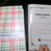 今年1番の感動!クリスマスプレゼントに夫から手渡された分厚いノート。開いてみると…のタイトル画像