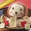 干支ケーキ「おめでとうでござる」で新年を祝おう!のタイトル画像