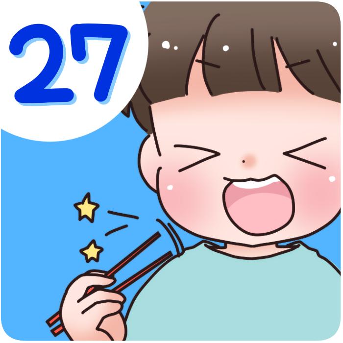 我が家の年末はのんびりプチ掃除【2015年連載総まとめ付き】~はじめての男の子育児!第三十回~の画像11