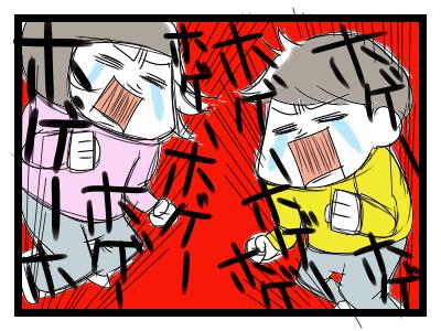 イライラが爆発してしまう時に使う「ある言葉」の効果がスゴい!ただし、副作用ありです…の画像5