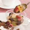 三変化!?アフタヌーンティーの新しいチョコケーキのタイトル画像