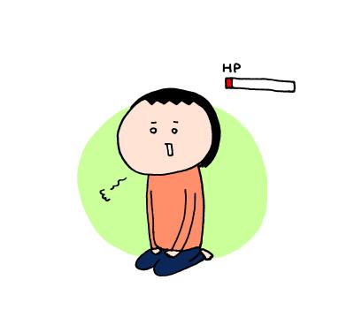 シンプルだけど1番効く!育児ストレス解消法はコレに限る! ハナペコ絵日記<42>の画像1
