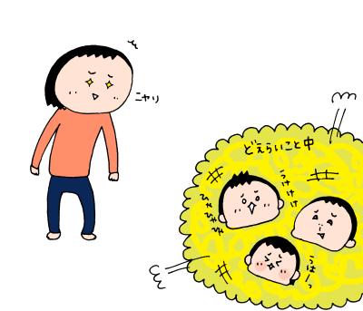 シンプルだけど1番効く!育児ストレス解消法はコレに限る! ハナペコ絵日記<42>の画像8