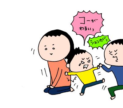 シンプルだけど1番効く!育児ストレス解消法はコレに限る! ハナペコ絵日記<42>の画像3