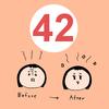 シンプルだけど1番効く!育児ストレス解消法はコレに限る! ハナペコ絵日記<42>のタイトル画像