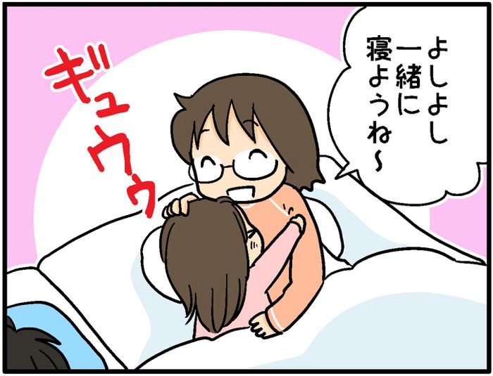 めずらしい娘の「夜泣き」そのワケは? ~おやこぐらし37~の画像3