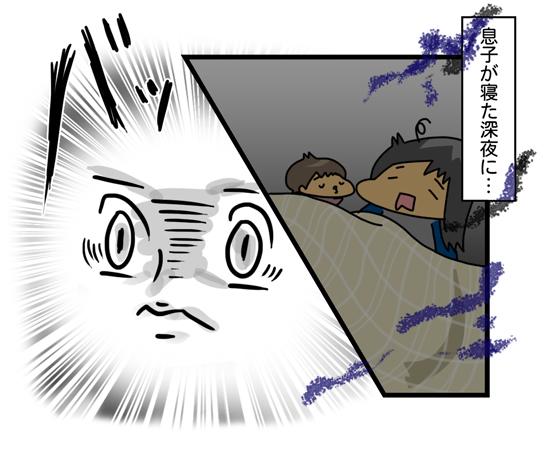 甘く見てました…。「アノ病気」の恐ろしさ! ~親BAKA日記 第26回~の画像5