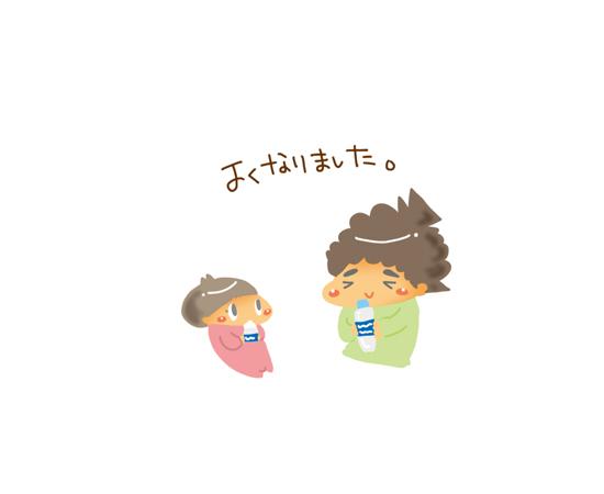甘く見てました…。「アノ病気」の恐ろしさ! ~親BAKA日記 第26回~の画像8