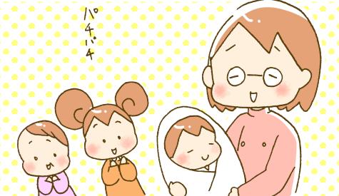 驚きの方法!助産師が教える「双子の乳幼児を同時に寝かせる」コツの画像1