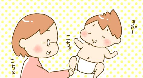驚きの方法!助産師が教える「双子の乳幼児を同時に寝かせる」コツの画像2