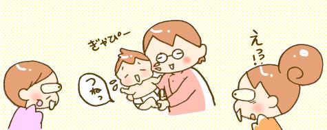 驚きの方法!助産師が教える「双子の乳幼児を同時に寝かせる」コツの画像3