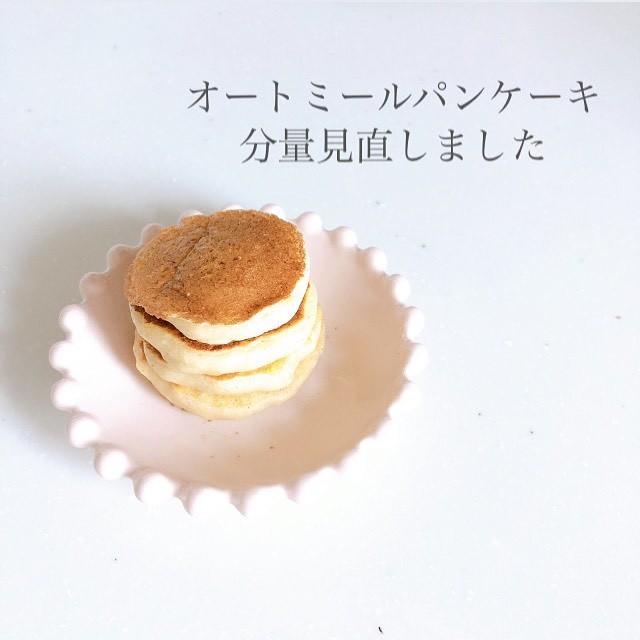 【離乳食パンケーキのレシピ6選】離乳食中期・後期・完了期に分けてご紹介の画像9