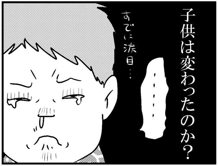 江戸時代風「叱らない子育て」に勝手に学んで、実践してみた。 ★このばし日記★第11話の画像8