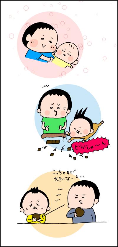 めんどくささが増してる!嫉妬深い小2長男のヤキモチ事情の画像2