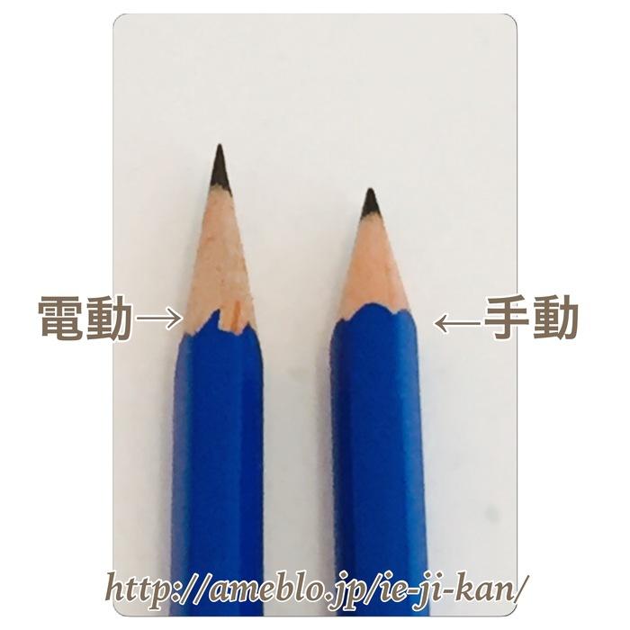 【小学校入学準備】鉛筆削りは手動か電動か。それぞれのメリット・デメリットを徹底解説!の画像1