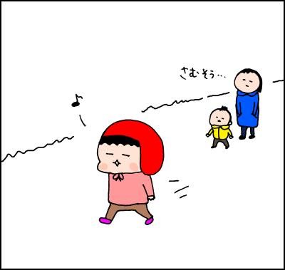 「上着は着ない派」な娘。寒さを感じないのかと思いきや…の画像7