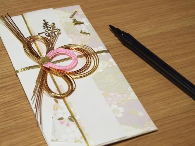 【出産祝い】祝儀の金額・のし袋の書き方・祝儀袋の包み方まとめ! の画像6