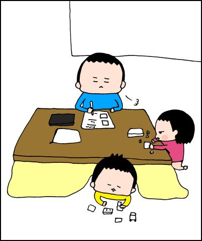我が家の小2男子による「遊び」と「宿題」のバランスのとり方!? ハナペコ絵日記<49>の画像5