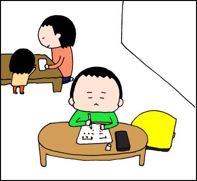 我が家の小2男子による「遊び」と「宿題」のバランスのとり方!? ハナペコ絵日記<49>の画像2