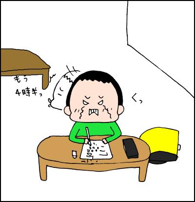 我が家の小2男子による「遊び」と「宿題」のバランスのとり方!? ハナペコ絵日記<49>の画像3