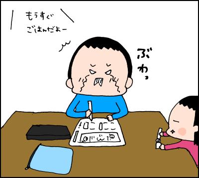 我が家の小2男子による「遊び」と「宿題」のバランスのとり方!? ハナペコ絵日記<49>の画像6