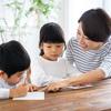 「マインドマップ」で子育てのイライラが減った!具体的な方法とは?のタイトル画像