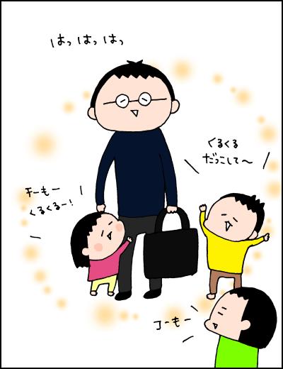 パパ、どんまい!普段は慕われているハズなのに、一日の最後は報われない父親の話の画像1