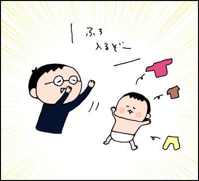 パパ、どんまい!普段は慕われているハズなのに、一日の最後は報われない父親の話の画像2