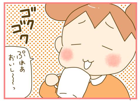 双子だからこそのエンドレス!?(笑)ハマりだしたら終わらない、お茶会の話の画像5