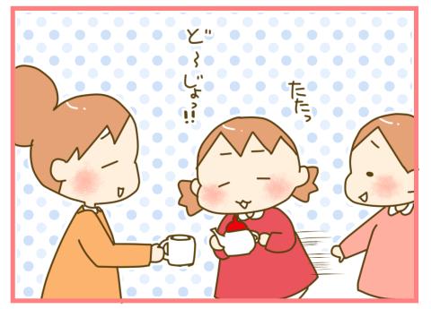 双子だからこそのエンドレス!?(笑)ハマりだしたら終わらない、お茶会の話の画像4