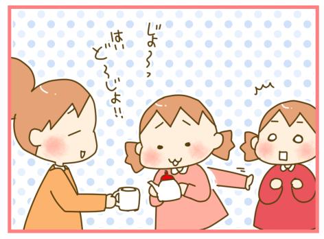 双子だからこそのエンドレス!?(笑)ハマりだしたら終わらない、お茶会の話の画像6