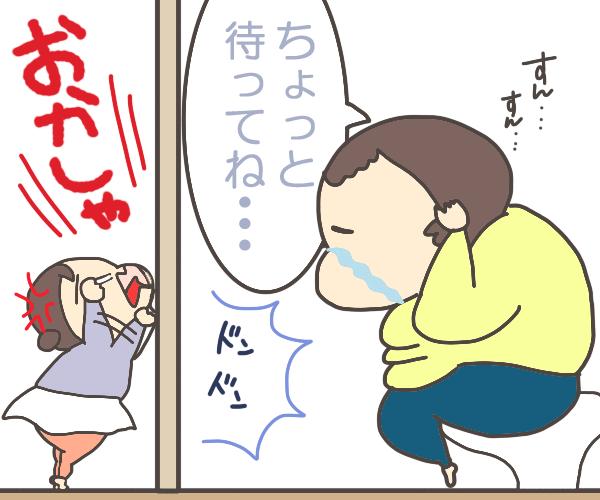 イヤイヤ期は「妄想」で乗り切れる!?の画像4