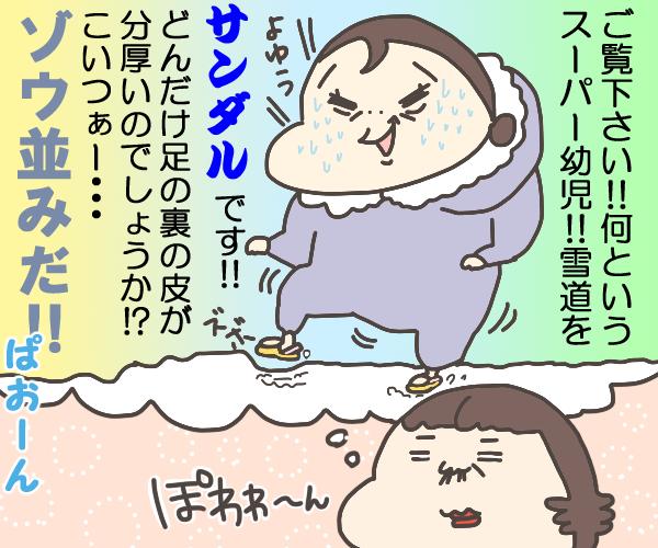 イヤイヤ期は「妄想」で乗り切れる!?の画像2